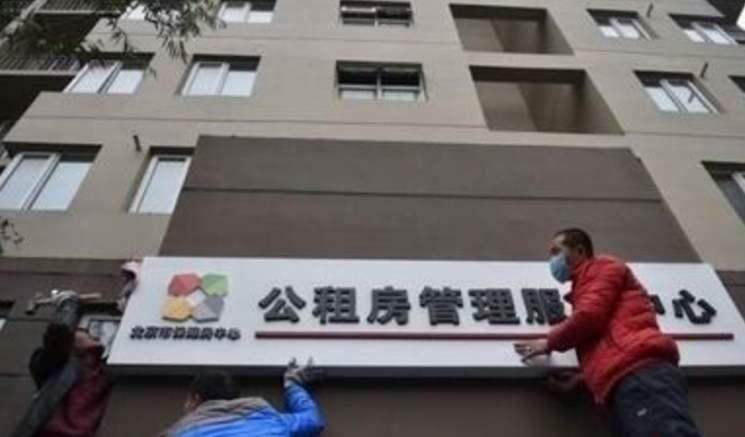 哈尔滨:公租户自主装修管护一次性补贴7800元