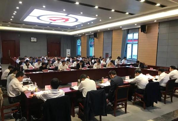 南阳卧龙区召开全面深化改革委员会第三次会议
