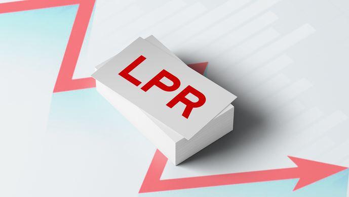 自4月份以来LPR报价连续5个月未调整 专家:短期房贷利率将继续低位企稳