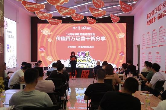 郑州高新区新的社会阶层人士联谊会联络点揭牌成立