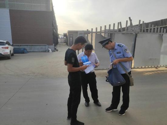 驻马店市公安局南海派出所依托百日行动成功劝投一名网上逃犯