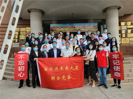 金水锦江社区:未来大厦联合党委组织参观黄河博物馆