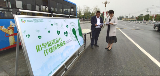 汝南县公交交通有限公司:践行绿色出行 建设美丽汝南