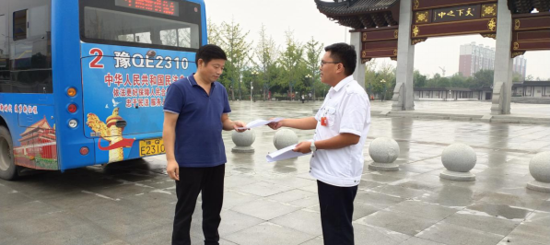 汝南县公交:践行绿色出行 建设美丽汝南