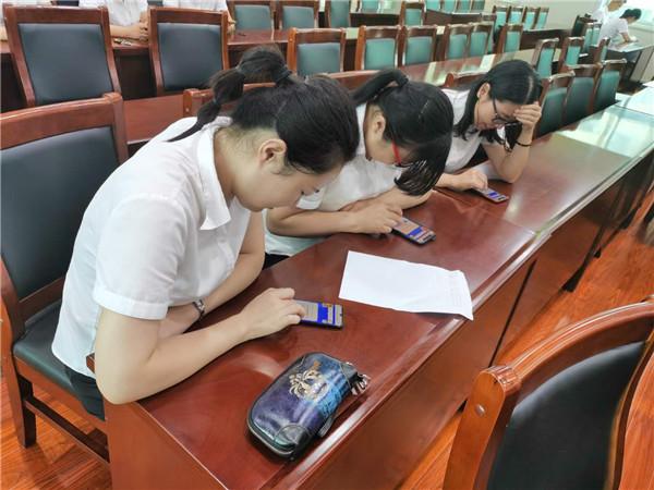 邓州农商银行荣获2020(第二届)河南省金融知识网络竞赛优秀奖