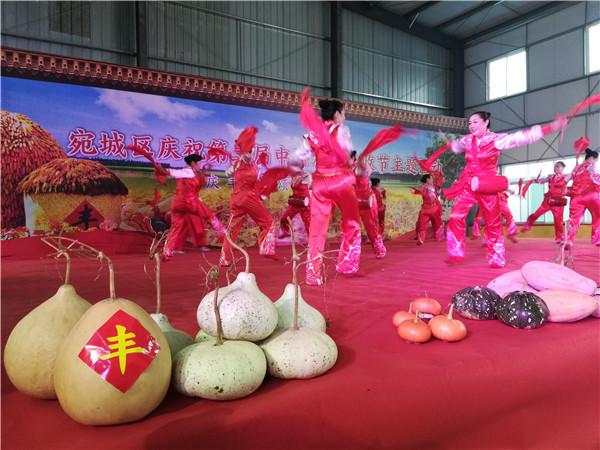 南阳宛城区农民丰收节举行---共话累累硕果 共唱丰收赞歌