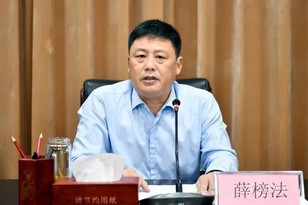 南阳市政府召开2020年全市灭火应急救援工作联席会议