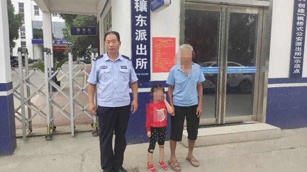 邓州:民警神速救助走失女童寻回家人