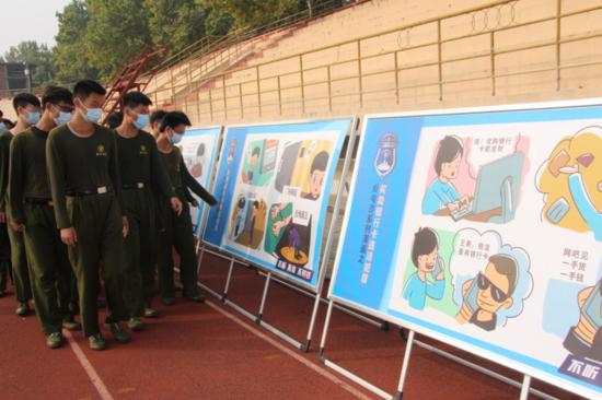 郑州市公安局大学路分局走进郑州大学南校区开展反诈骗宣传进校园活动
