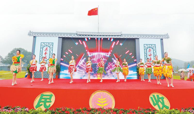 河南省2020年农民丰收节信阳分会场庆祝活动精彩纷呈