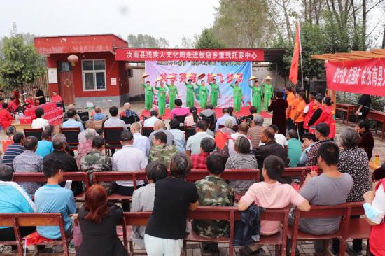 汝南县板店乡:让残疾人既要物质脱贫更要精神脱贫
