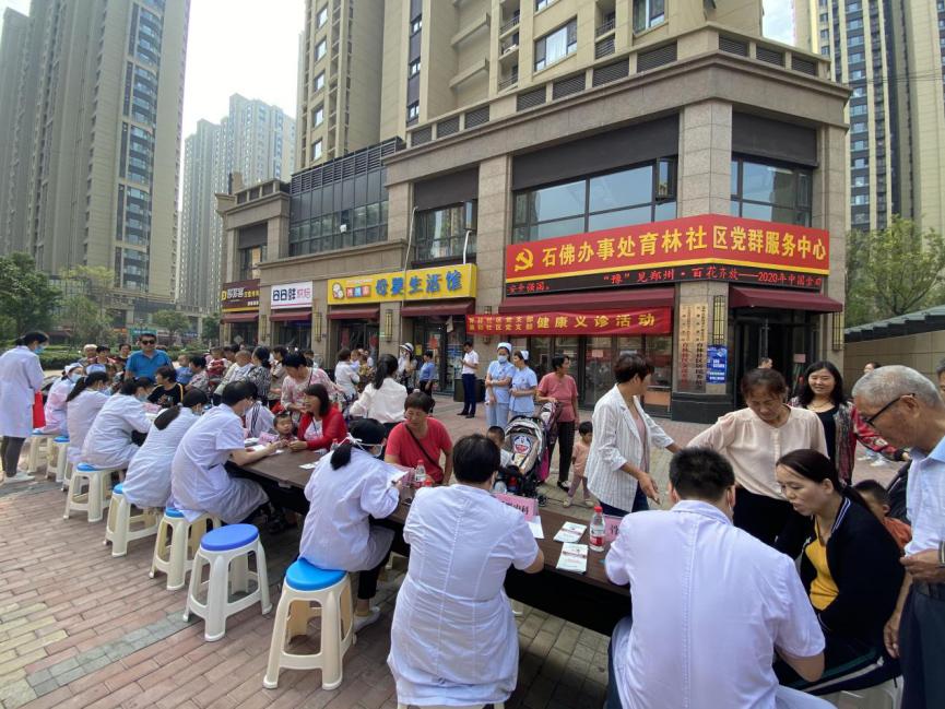 郑州市石佛办事处育林社区开展秋冬季疫情防控健康义诊活动