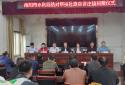 南阳市水利局到社旗县晋庄镇开展结对帮扶捐赠活动