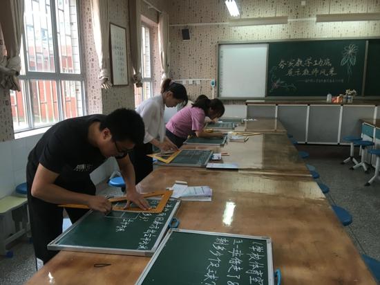 夯实教学功底  展示教师风采 ——郑州管城区南学街小学举行数学青年教师基本功比赛