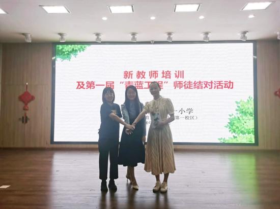 青蓝携手 共生共长——郑州西悦城第一小学第一届青蓝工程结对仪式
