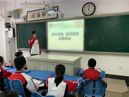 """小餐桌、大课堂,打造勤俭节约""""新食尚""""!郑州金水学校在行动"""