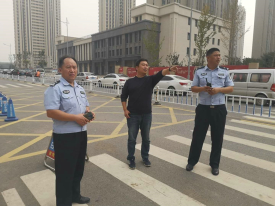 郑州市西悦城第一小学举行八员进校园工作会议