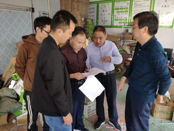 西峡县五里桥镇:电商消费扶贫赢得市扶贫办赞誉