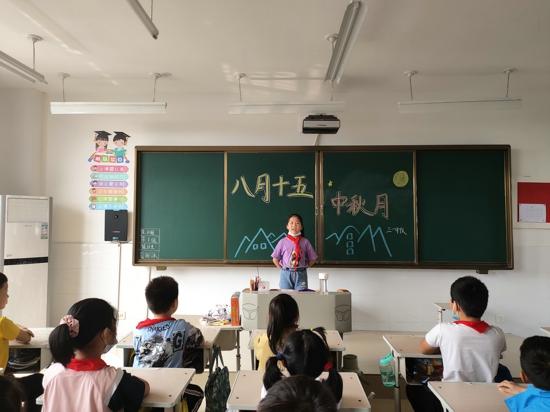 欢欢喜喜迎中秋——郑州市管城回族区紫东路小学开展迎中秋主题教育活动
