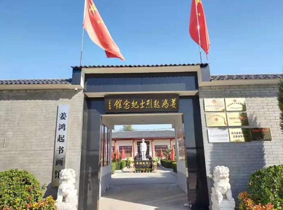 扶沟县君盟酒业有限公司成立