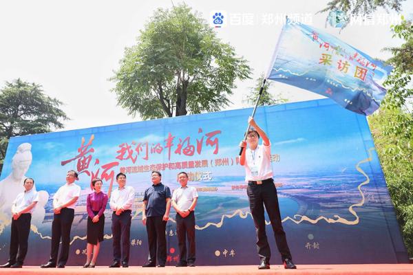郑州重大网络主题宣传活动立体传播创新不断精彩纷呈