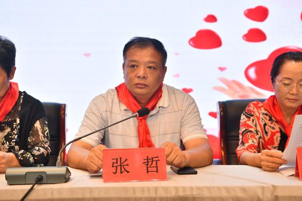 """郑州管城回族区举行2020年""""改善办学条件 助力教育发展""""慈善助学活动仪式"""