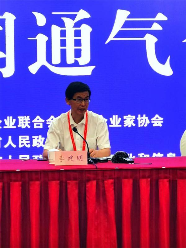 第19届2020中国500强企业高峰论坛将于9月27至28日在郑州举行