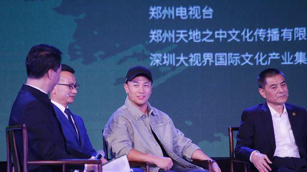 """论道中国""""动作影视"""" 第二届中国动作影视发展与创新高峰论坛在河南登封举行"""