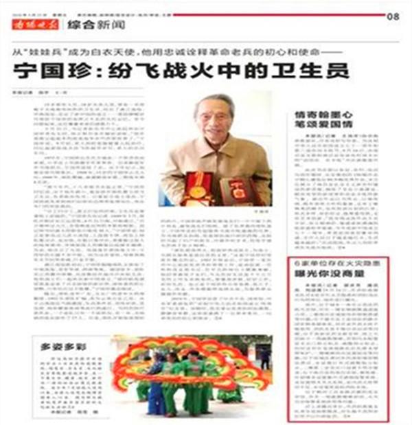 9月份南阳市多家新闻媒体集中曝光6家存火灾隐患单位