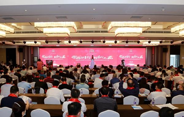 南阳市宛城区驻郑人才工作站揭牌仪式暨郑州市宛城商会成立大会在郑州举行