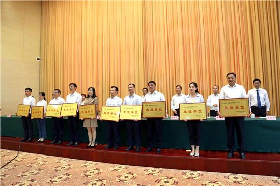 信阳举行全市统一战线抗击新冠肺炎疫情先进事迹报告暨表彰大会
