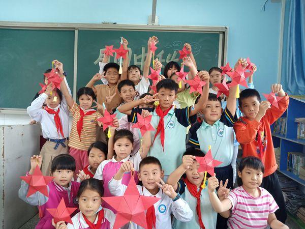 月圆中秋,情满中华!郑州市二七区京广路小学举办中秋节主题系列活动