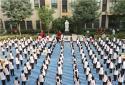 郑州市第九十中学举行纪念孔子诞辰2571周年暨传统文化进校园活动
