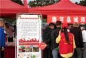 唐河城郊乡:开展消费扶贫活动 力促群众增收致富