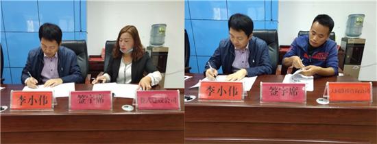 义马市交通运输局召开农村公路系列工程项目廉政建设专题会议