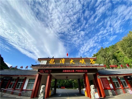 山水不移 月色如旧,龙潭大峡谷8大主题活动双节与你同乐!