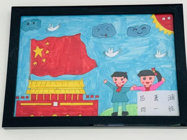 手拿彩虹笔 描绘中国心