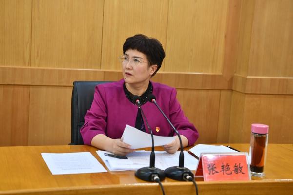 郑州市管城回族区委副书记、区长张艳敏召开教育座谈会