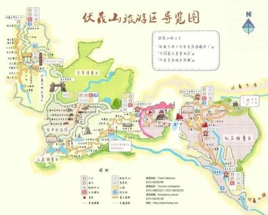新密伏羲山旅游大道全线贯通,连接五大景点