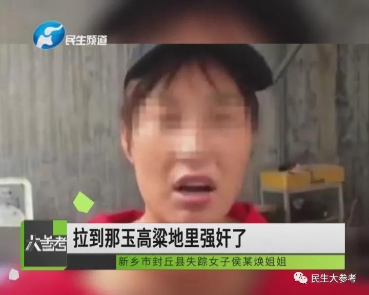 新乡女子被前夫拽上车失联17天:涉事车辆从黄河捞出,发现女性遗体