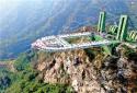 方城县荣获首批省级全域旅游示范区创建单位称号