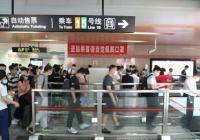 注意!9月30日至10月8日,郑州地铁将延长运营时间