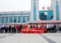 爱国禁毒教育走进郑州火车站  旅客们激情演唱《我和我的祖国》