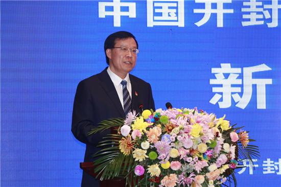 中国开封第38届菊花文化节将于10月18日盛大开幕