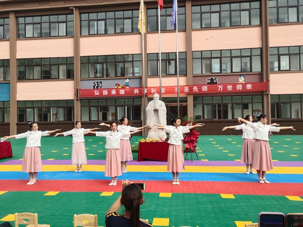 庚子年祭孔子大典在汝悦圣童幼儿园举行