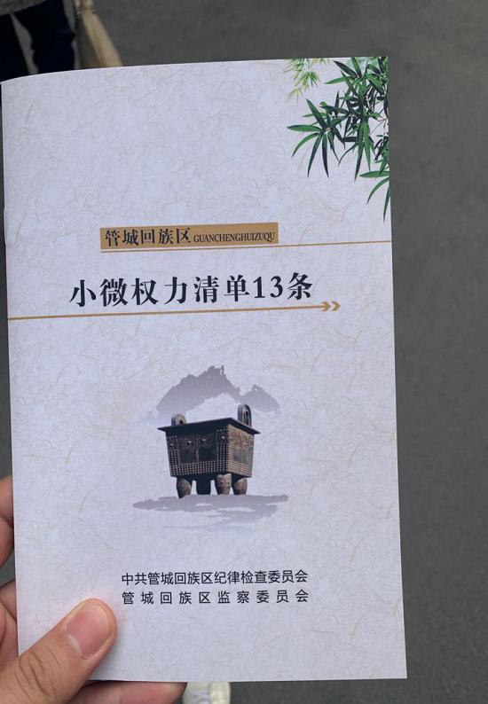 赵吉平到郑州市管城区北下街社区调研村(居)务监督委员会工作