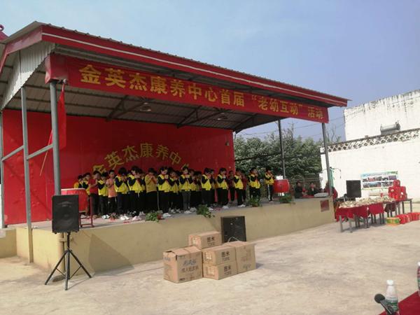 邓州市十林镇:中秋节慰问敬老院 浓浓情意暖人心