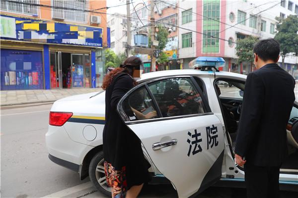 内乡法院:拘传 释法一气呵成 执行法官两小时执结案件