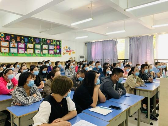 家校携手齐心力,共育英才培新圃——郑州高新区五龙口小学召开2020—2021学年上学期第一次家长会