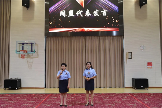 """金水区文化绿城小学""""青雅""""教师成长营启动"""